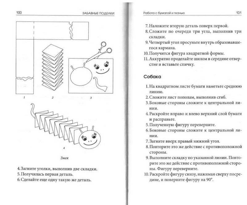Поделки для интерьера из подручных материалов с фото 179