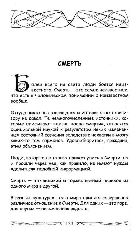 Сертификат соответствия РОСС RU.ME20.H01938.  Система сертификации ГОСТ Р ГОССТАНДАРТ РОССИИ.
