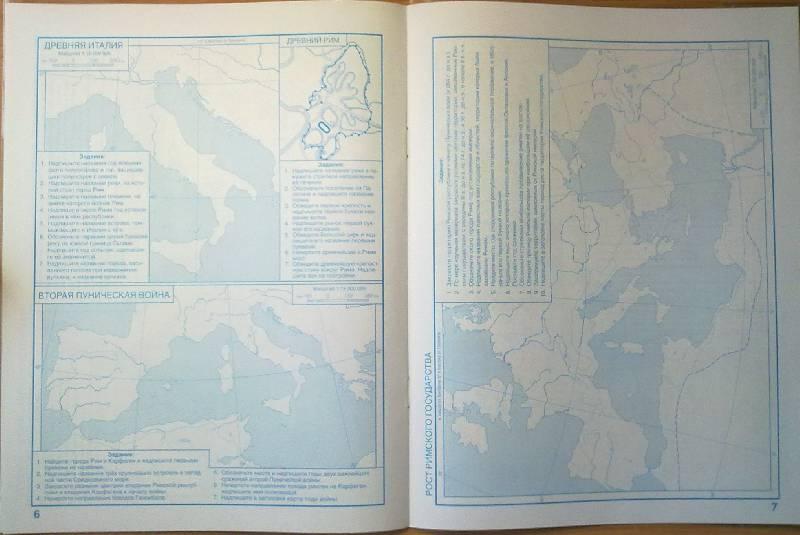 человек и мир 5 класс контурная карта ответы 2016