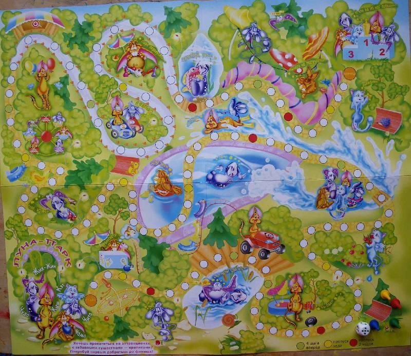 Иллюстрация 1 из 3 для Ходилки. Луна-парк | Лабиринт - игрушки. Источник: Зарудная Нина Георгиевна