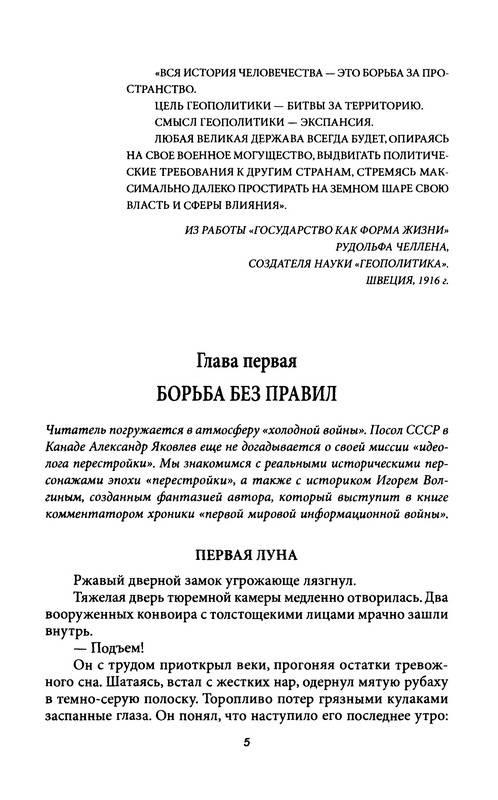 "Иллюстрация 1 из 22 для Операция ""Горби"" - Анна Гранатова | Лабиринт - книги. Источник: Ялина"