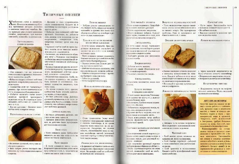 Рецепт ленивых голубцов в кастрюле пошагово