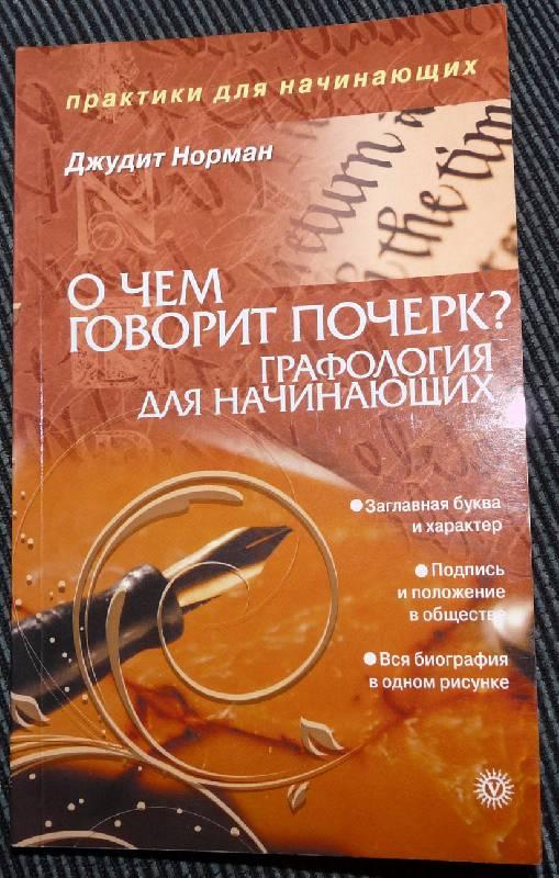 Настольная книга практического психолога в образовании скачать