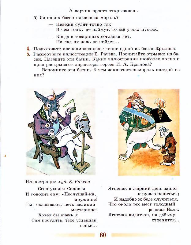 Владимир нодариевич читая