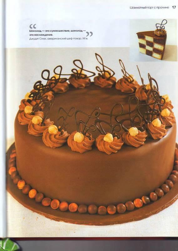 Фото оригинальное украшение тортов