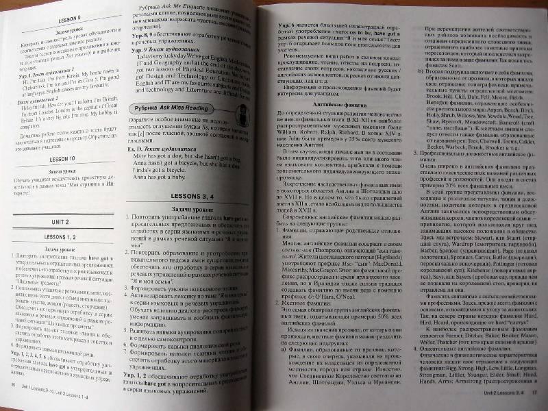 Английский 9 Класс Кузовлев Учебник ГДЗ 2013