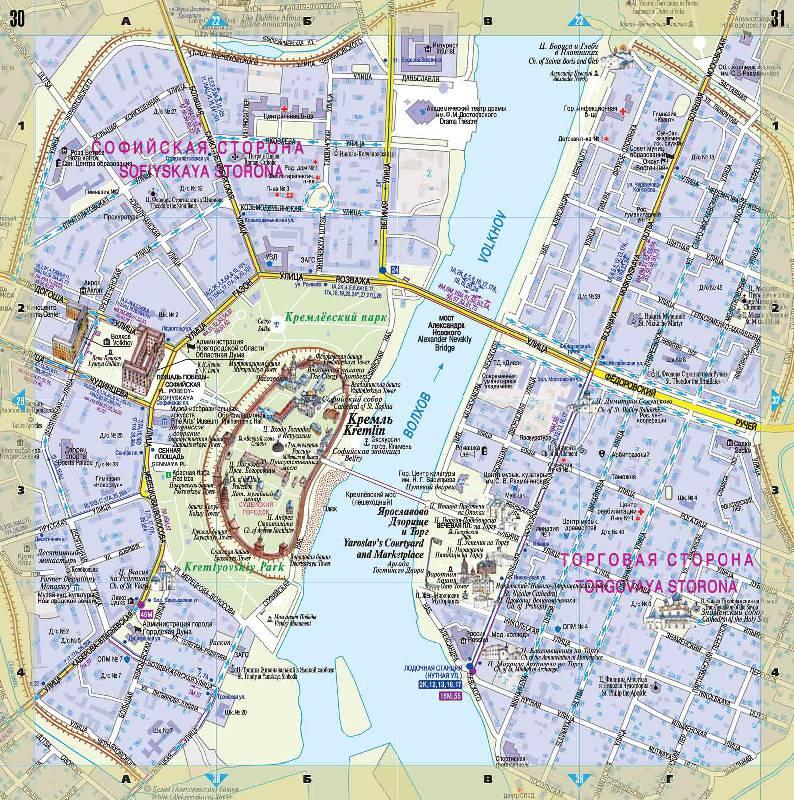 Новгород. Карта города