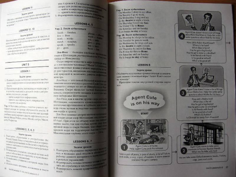 16 для книги английский язык книга для