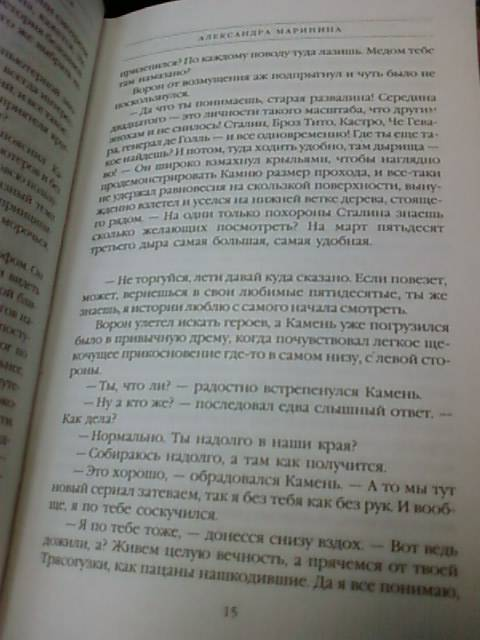 ����������� 1 �� 9 ��� ������ �� ��������. ������ ��������� - ���������� �������� | �������� - �����. ��������: lettrice