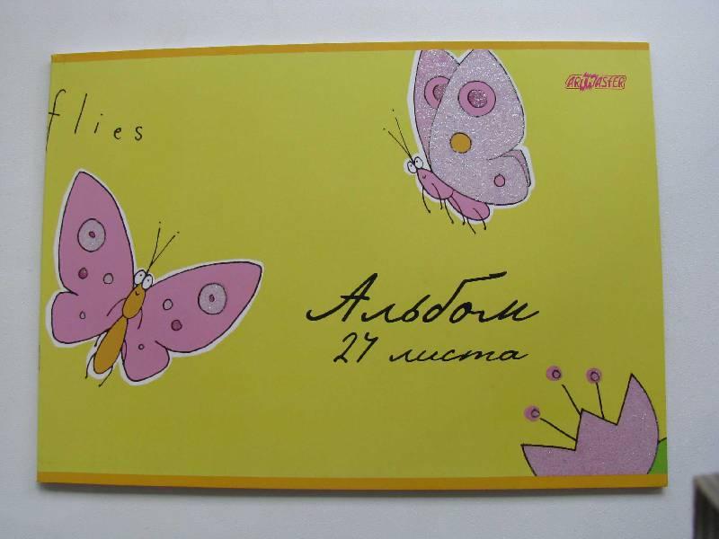 Иллюстрация 1 из 2 для Альбом для рисования 24 листа Жуки (AW 424 AM-JU-0)   Лабиринт - канцтовы. Источник: Непомнящих  Ирина Сергеевна