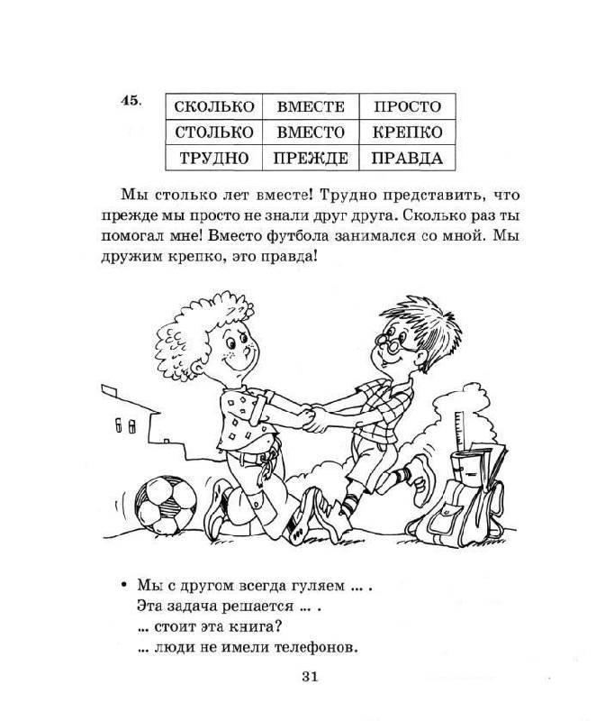 История 11 класс учебник шестаков читать онлайн