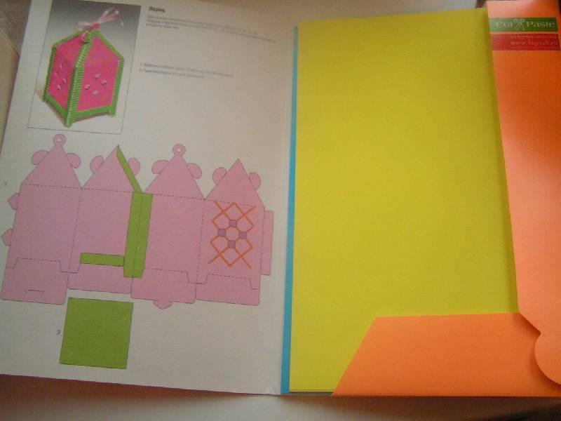 Иллюстрация 1 из 4 для Набор цветного флюоресцентного картона (5 цветов, 10 листов) (11-410-40) | Лабиринт - канцтовы. Источник: ИринаИ