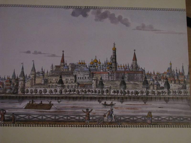 Иллюстрация 1 из 9 для Прогулки по Московскому Кремлю: Альбом | Лабиринт - книги. Источник: Жозя
