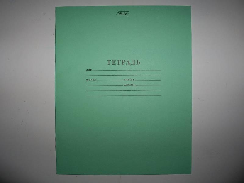 """Иллюстрация 1 из 3 для Тетрадь 18 листов клетка """"Зеленая"""" (18Т5С1_05112)   Лабиринт - канцтовы. Источник: Tiger."""