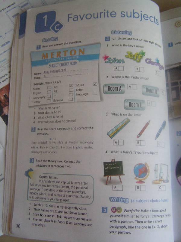 ГДЗ к учебникам и рабочим тетрадям по Английскому языку 3 класс