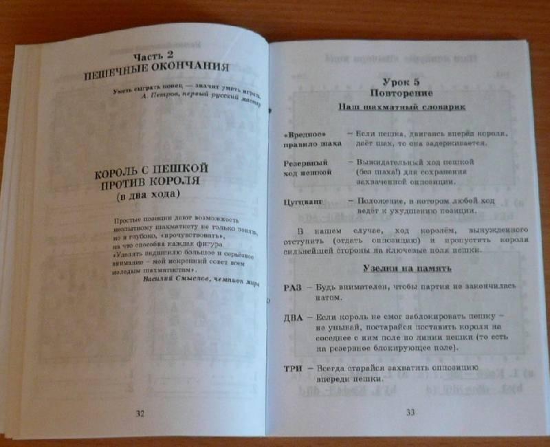 Работы. губанов физика. в.в класс. контрольные решебник 10