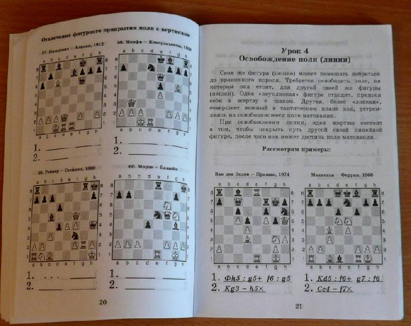 Решебник по башкирскому за 8 класс