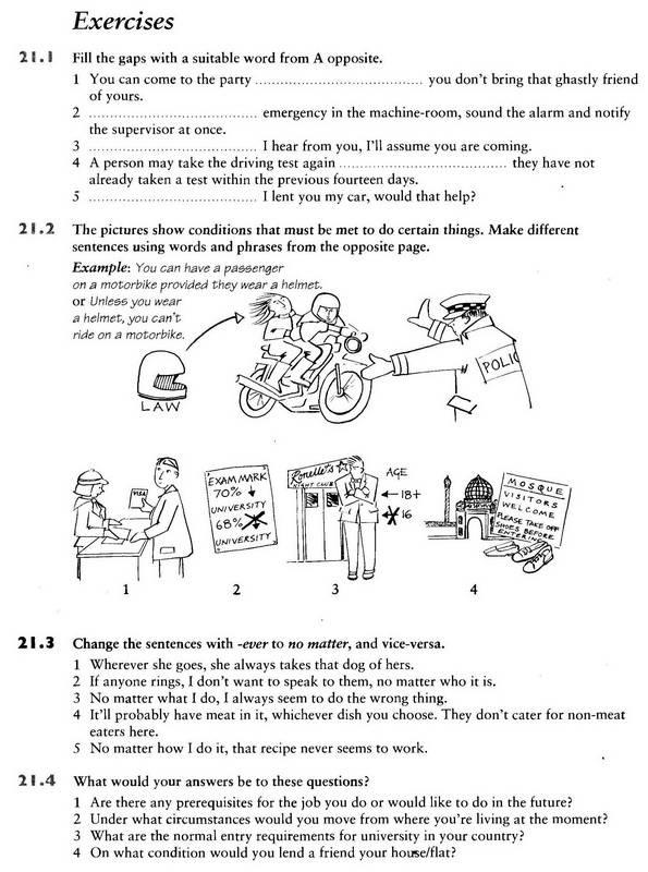 Иллюстрация 1 из 18 для English Vocabulary in Use: Upper-intermediate - Michael McCarthy | Лабиринт - книги. Источник: Ялина