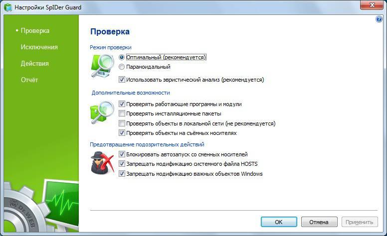 ����������� 1 �� 5 ��� Dr.Web ��������� Pro 6.0 (CDpc) | �������� - ����. ��������: denis_kj