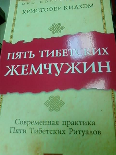 ����������� 1 �� 7 ��� ���� ��������� ��������. ����������� �������� ���� ��������� �������� - ��������� ������ | �������� - �����. ��������: lettrice