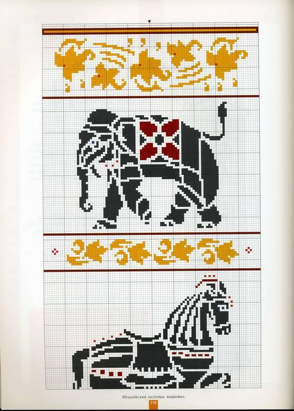 Вязание спицами для мужчин пожилого возраста кардиганы с описанием 48