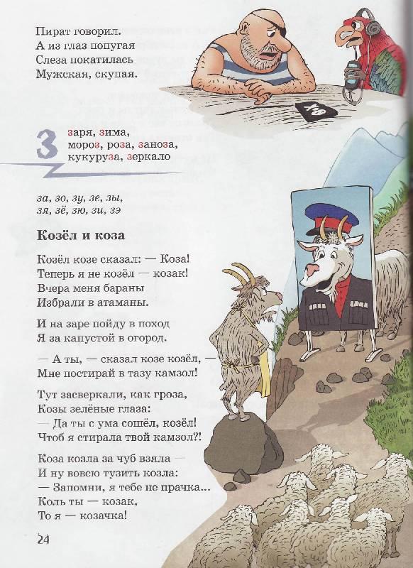 Мусоргский Картинки с выставки Pictures at an