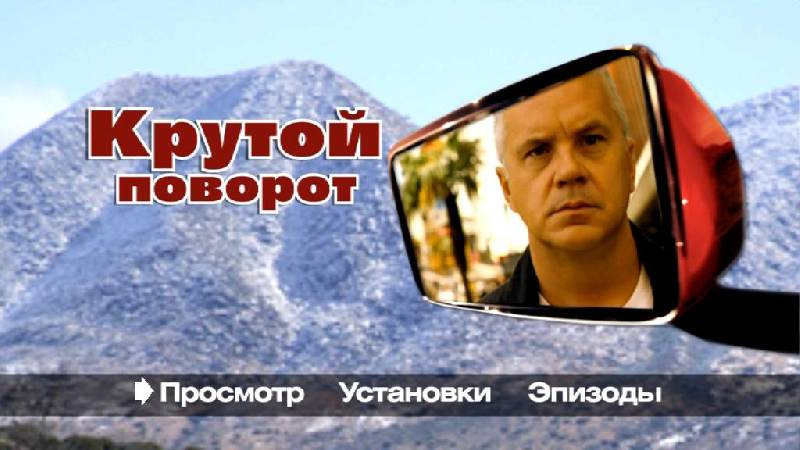 ����������� 1 �� 5 ��� ������ ������� (DVD) - ��� ������   �������� - �����. ��������: tat_skr