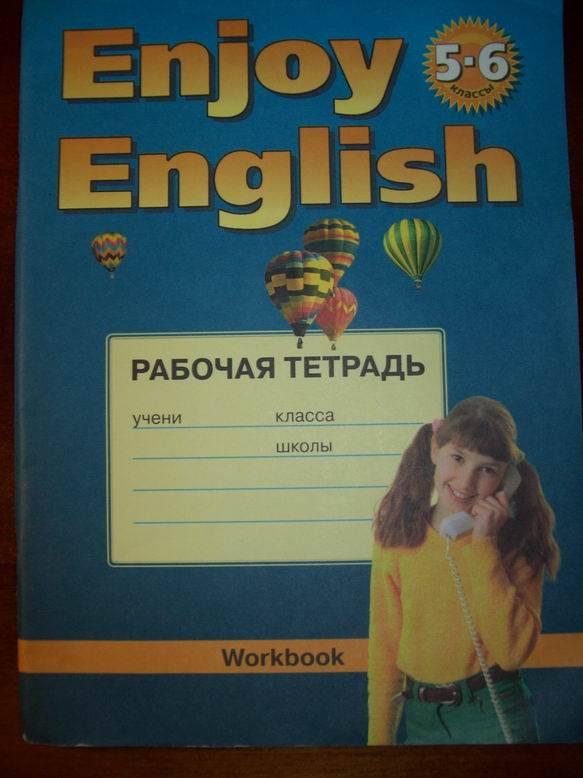 Гдз книга для Чтения 5-6 Класс