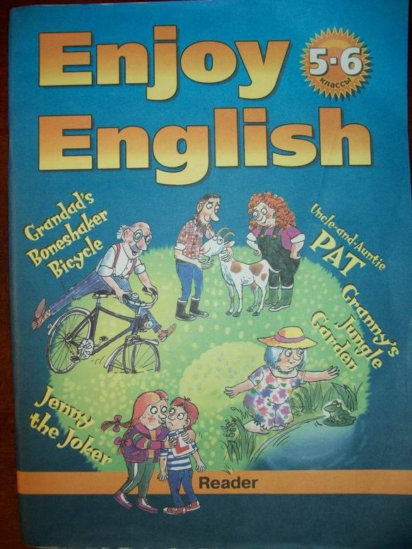 Язык 5 6 классы книга для чтения
