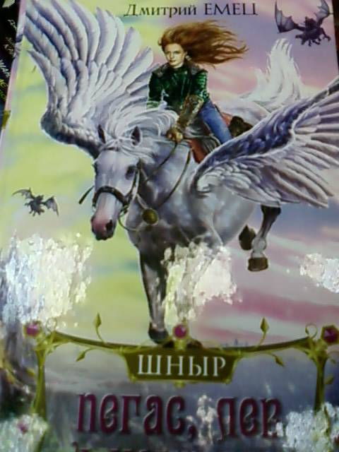http://img.labirint.ru/images/comments_pic/1044/01labqh8m1288873696.jpg