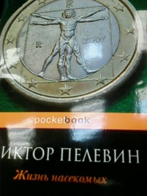 ����������� 1 �� 2 ��� ����� ��������� - ������ �������   �������� - �����. ��������: lettrice