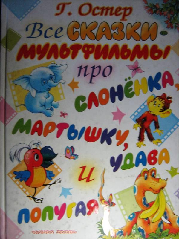 Сергей морозов синяя птица