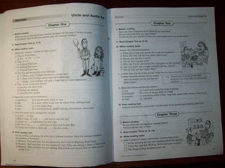 гдз по книге для чтения по английскому