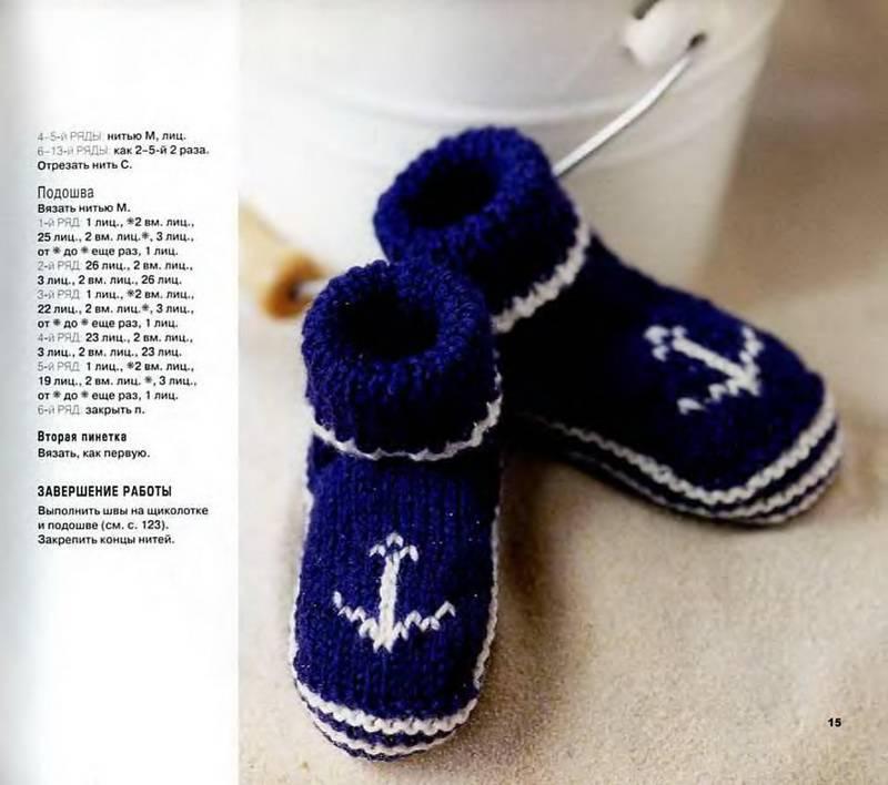 Более 23 схем вязания пинеток на Здесь простое вязание пинеток спицами для начинающих и опытных рукодельниц