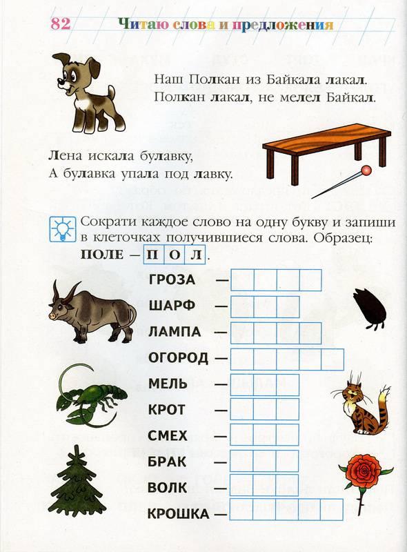 Английский Разговорный Клуб в Москве  English