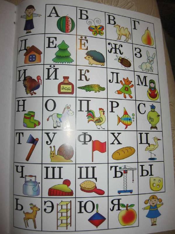 Сказка про слова читать