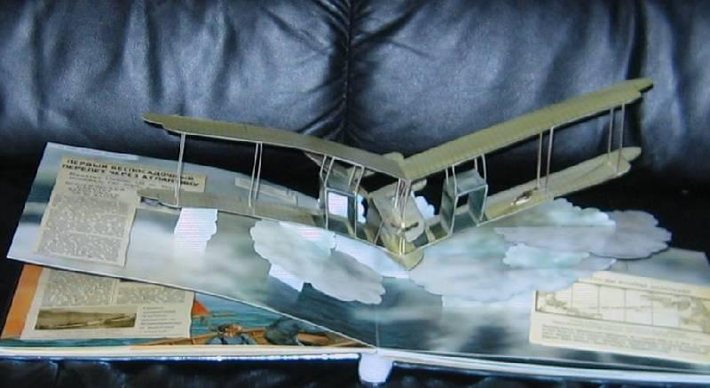 Иллюстрация 1 из 14 для Покорители небес. История полетов | Лабиринт - книги. Источник: Кira