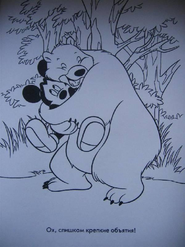 Иллюстрация 1 из 5 для Волшебная раскраска №0635 (Дисней. Микки-Маус) | Лабиринт - книги. Источник: Крошка Сью