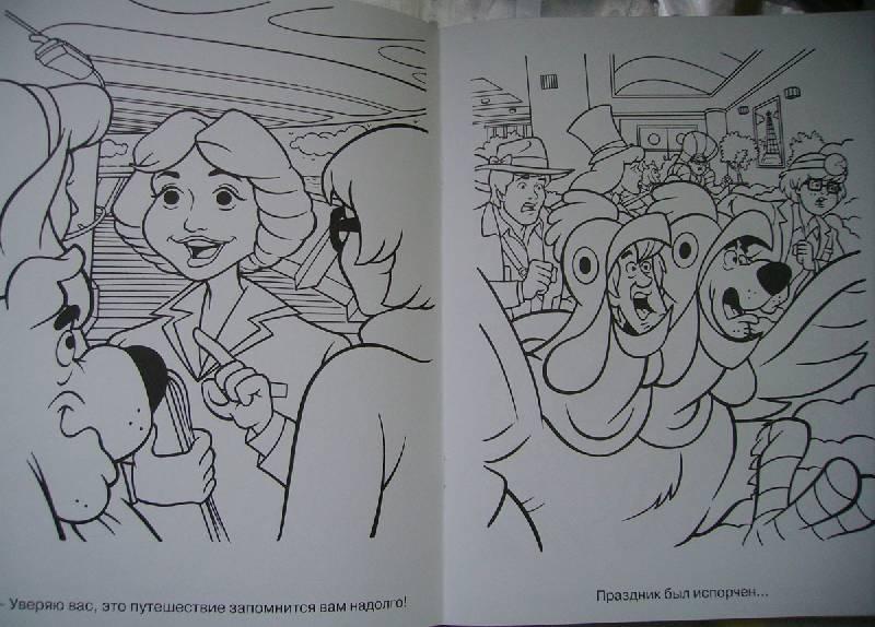 Иллюстрация 1 из 2 для Волшебная раскраска № 0835 (Скуби-Ду)   Лабиринт - книги. Источник: Rainbow