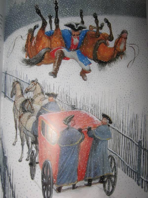 Иллюстрация 1 из 25 для Приключения барона Мюнхаузена - Рудольф Распе | Лабиринт - книги. Источник: Спанч Боб