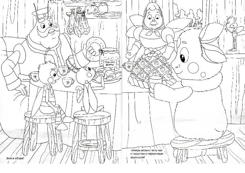 Иллюстрация 1 из 4 для Лунтик и его друзья № 0820. Волшебная раскраска | Лабиринт - книги. Источник: РИВА