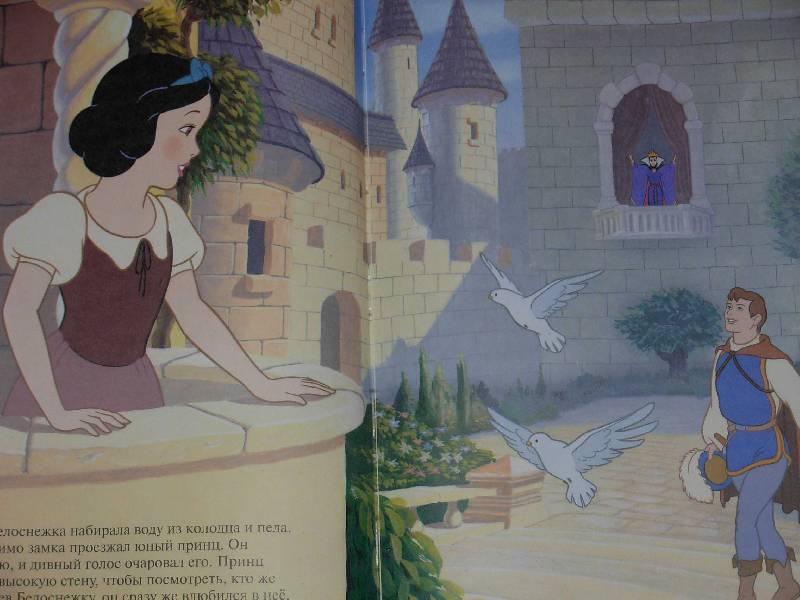 Иллюстрация 1 из 7 для Белоснежка | Лабиринт - книги. Источник: ---Марго----