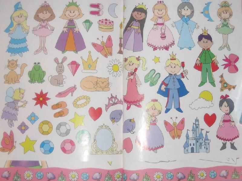 Иллюстрация 1 из 2 для Дворец принцесс | Лабиринт - книги. Источник: Snefi