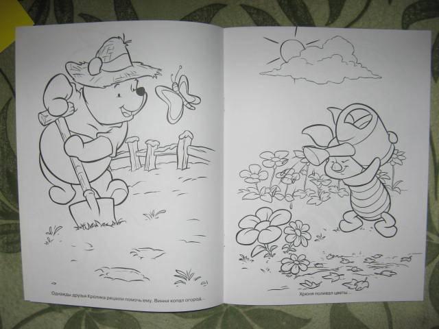 Иллюстрация 1 из 5 для Винни и его друзья № РК 0807. Волшебная раскраска   Лабиринт - книги. Источник: libe