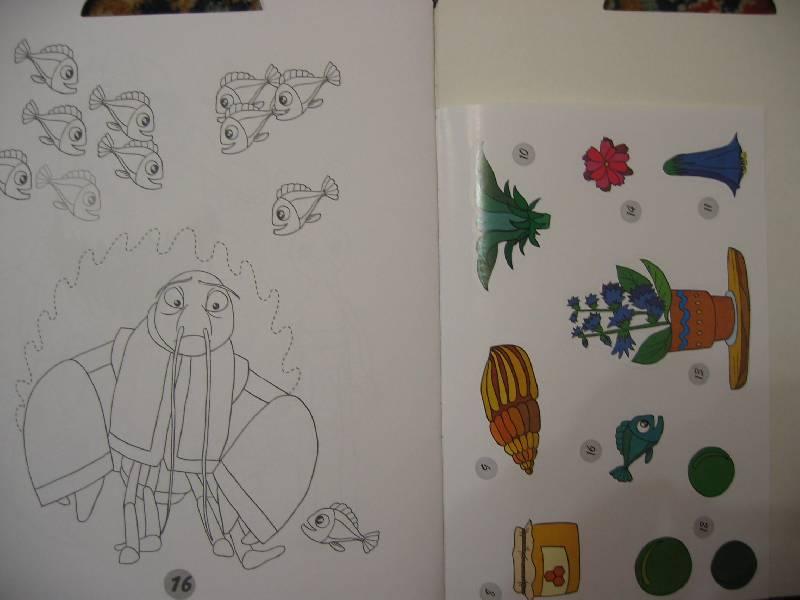 Иллюстрация 1 из 4 для Лунтик № 0707. Наклей. Дорисуй. Раскрась   Лабиринт - книги. Источник: Е.  Анна В.