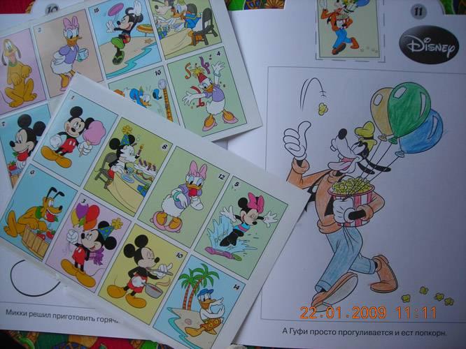 Иллюстрация 1 из 2 для Микки-Маус № 0820  Наклей и раскрась!   Лабиринт - книги. Источник: Плахова  Татьяна