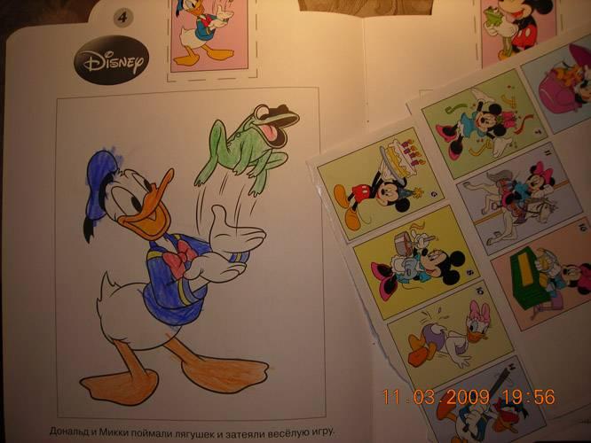 Иллюстрация 1 из 3 для Микки-Маус № 0821  Наклей и раскрась!   Лабиринт - книги. Источник: Плахова  Татьяна