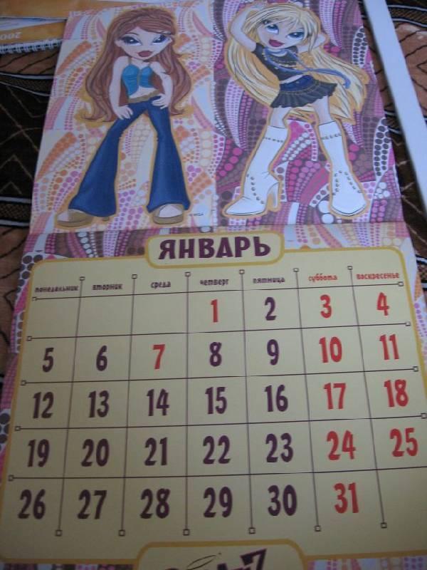 Иллюстрация 1 из 5 для Братц. Календарь 2009 | Лабиринт - сувениры. Источник: rizik