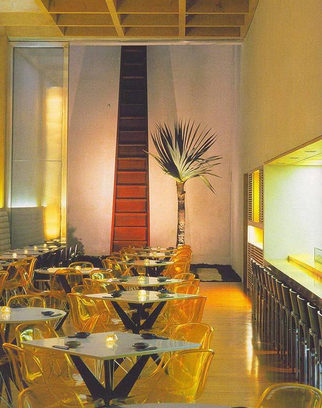 ����������� 1 �� 15 ��� Ultimate Restaurant Design   �������� - �����. ��������: �����