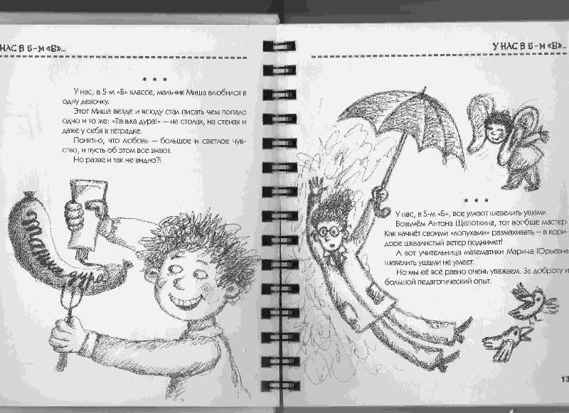 Иллюстрация 1 из 22 для Укротитель сиреневых бегемотов - Сергей Георгиев | Лабиринт - книги. Источник: Урядова  Анна Владимировна